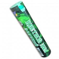 Цветной дым Зеленого цвета 120сек