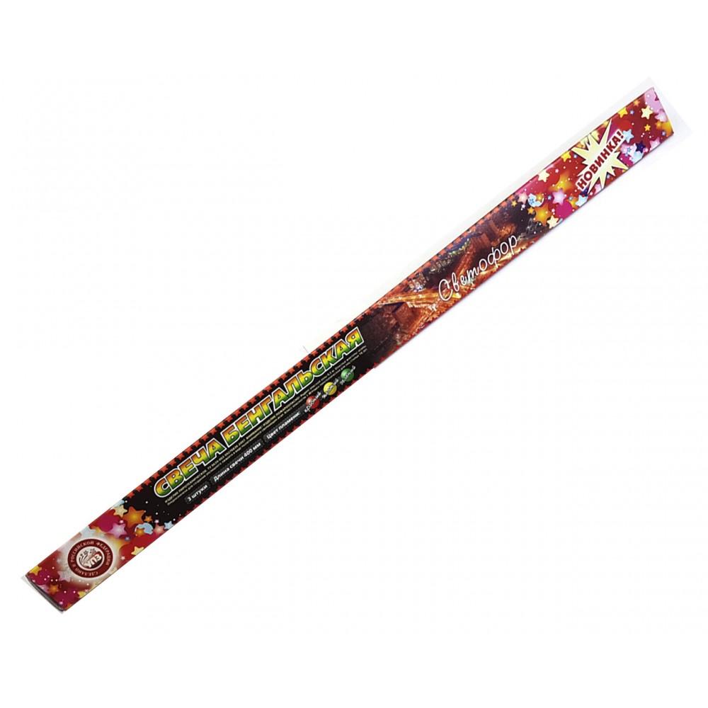 Цветные бенгальские огни 40 см (3шт)