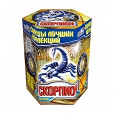 Салют Скорпион