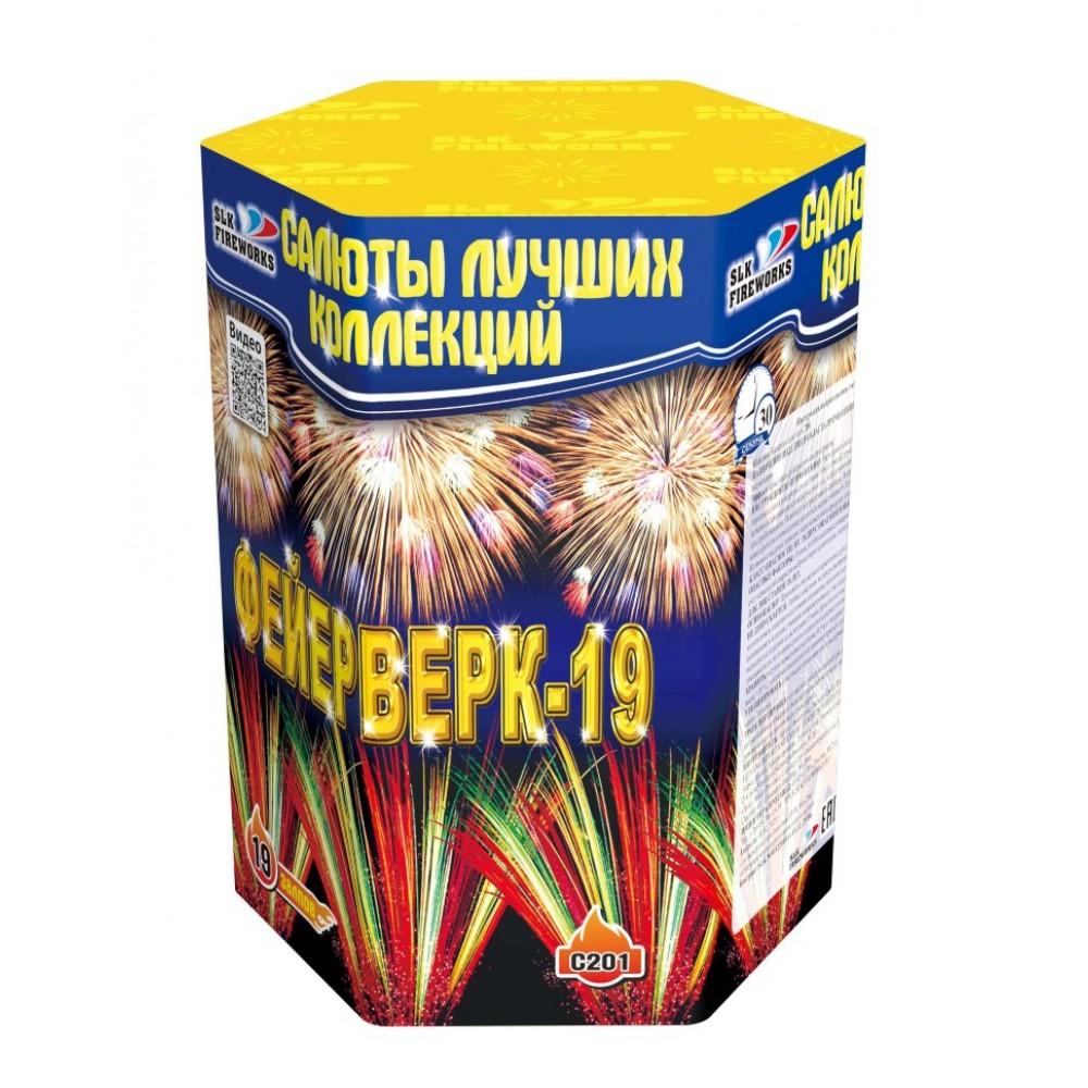Салют Фейерверк-19 (1,15)
