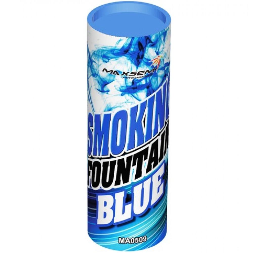 Цветной дым синего цвета (Maxsem 45 сек.)