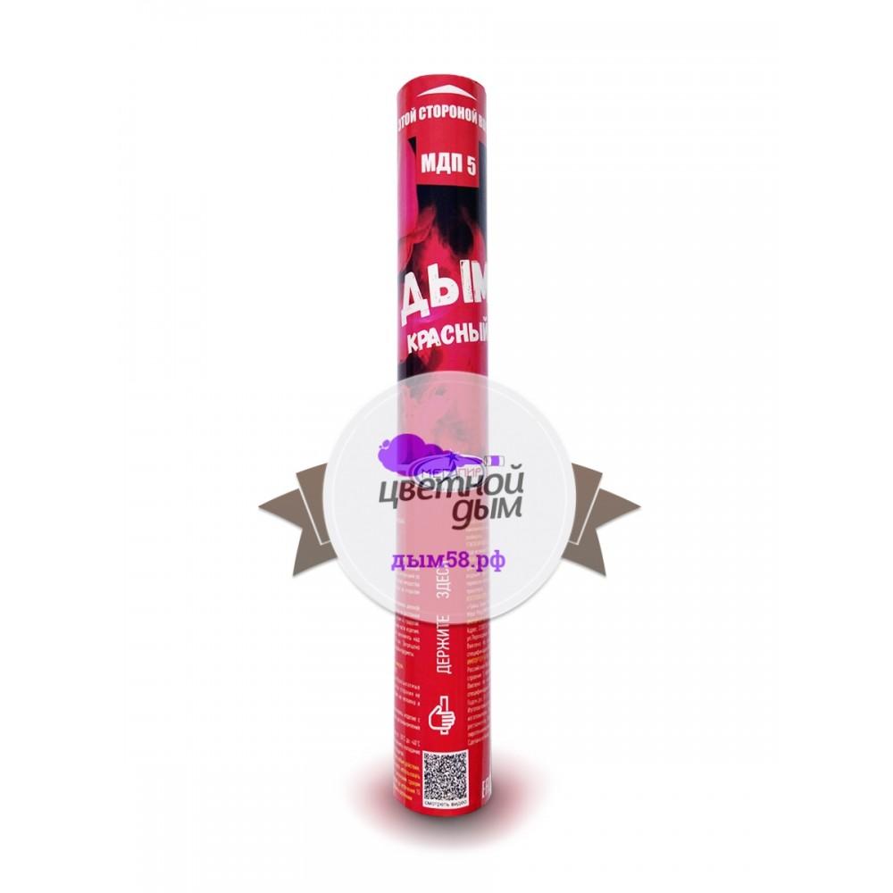 Цветной дым красного цвета (Мегапир, 60 секунд)
