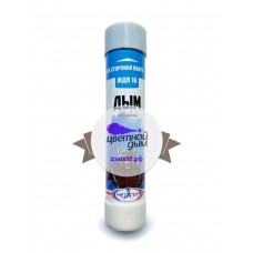 Цветной дым голубого цвета (Мегапир, 40 секунд) (Черкаш)