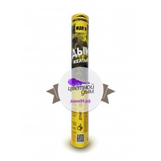 Цветной дым желтого цвета (Мегапир, 60 секунд)
