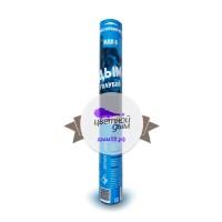 Цветной дым голубого цвета (Мегапир, 60 секунд)