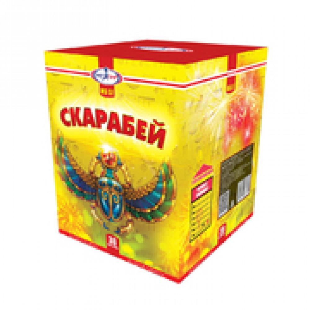 Салют Скарабей