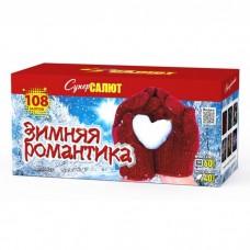 Салют Зимняя романтика