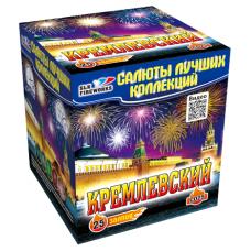 Салют Кремлевский