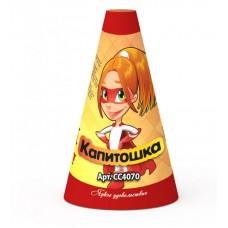Фонтан Капитошка