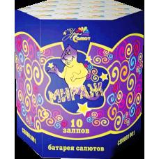 Салют Мираж