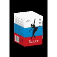 Салют Балет