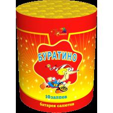 Салют Буратино