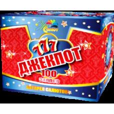 Салют Джекпот