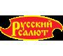 Русский Салют