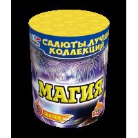 Салют Магия