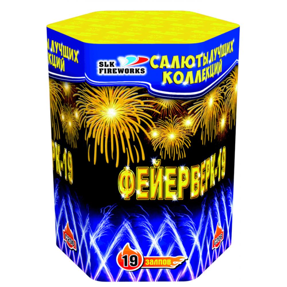Салют Фейерверк-19