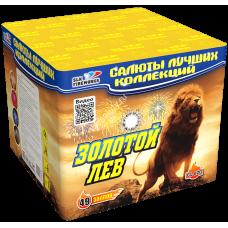 Салют Золотой лев