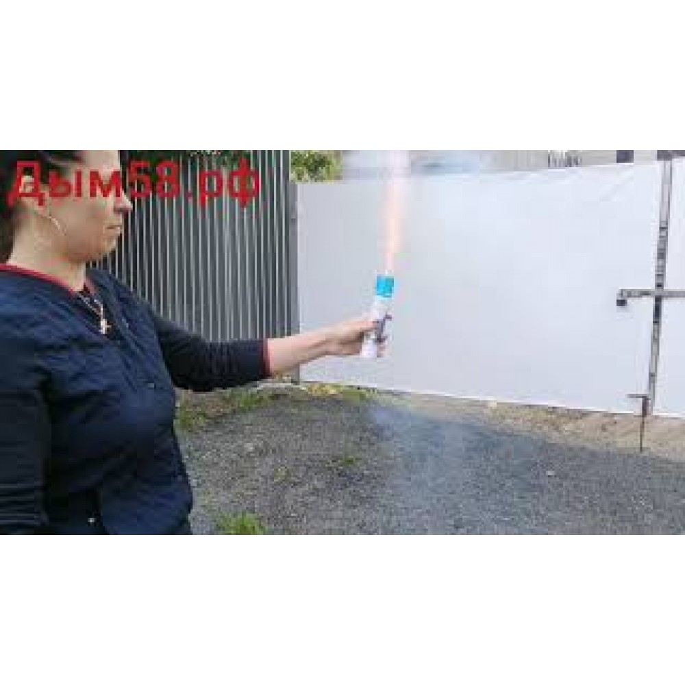 Цветной дым голубого цвета (Мегапир, 40 секунд) (Черкач)
